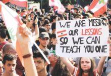 طلاب لبنانيون ينضمون إلى احتجاجات بيروت