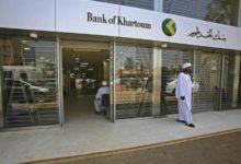 صورة السودان يحتاج إلى دعم يصل إلى 5 مليارات دولار لمنع الانهيار الاقتصادي