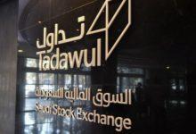 صورة السعوديون يتبارون لجمع الأموال من أجل بيع أسهم أرامكو السعودية