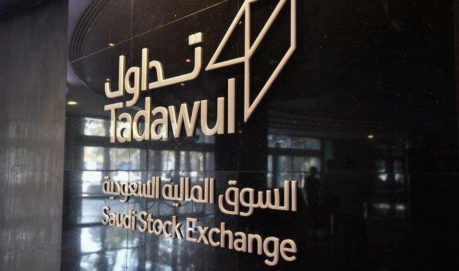 السعوديون يتبارون لجمع الأموال من أجل بيع أسهم أرامكو السعودية