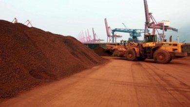 الصين ترفع حصص إنتاج الأرض النادرة السنوية إلى مستوى قياسي