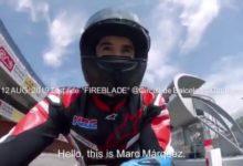 Photo of مارك ماركيز: لا أشعر بالانزعاج لركوب دراجتي النارية في الشوارع