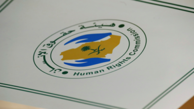 صورة هيئة حقوقية سعودية تطالب بقانون ضد زواج القاصرات