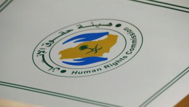 Photo of هيئة حقوقية سعودية تطالب بقانون ضد زواج القاصرات