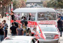 """Photo of القوات توقف """"حافلة الثورة"""" اللبنانية بسبب المخاوف الأمنية"""