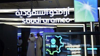 أرامكو السعودية تحدد سعر سهم الاكتتاب ما بين 30-32 ريال