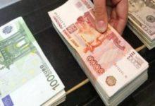 أسعار العملات اليوم الأحد 17-11-2019 فى مصر