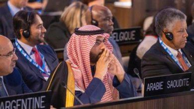 Photo of انتخاب المملكة العربية السعودية لعضوية المجلس التنفيذي لليونسكو للفترة 2019-2023