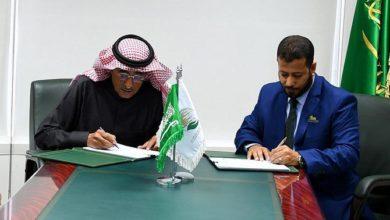 Photo of KSRelief ترسل حزم مساعدات الشتاء بقيمة 3.2 مليون ريال سعودي إلى اليمنيين