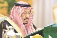 Photo of مجلس الوزراء السعودي يدين الغارات الجوية الإسرائيلية على قطاع غزة