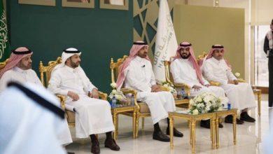 Photo of وزير سعودي يكشف النقاب عن خدمة التأشيرة الفورية للشركات الصغيرة