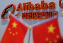 علي بابا تتطلع إلى الاكتتاب العام في هونغ كونغ بقيمة 12.9 مليار دولار بعد تحديد السعر: تقارير