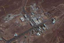 صورة السعودية ترحب بعودة منشأة فوردو الإيرانية إلى قائمة العقوبات الأمريكية