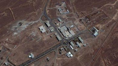السعودية ترحب بعودة منشأة فوردو الإيرانية إلى قائمة العقوبات الأمريكية