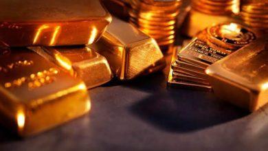 تراجع سعر جرام الذهب اليوم الأثنين 26/11/2019 في مصر