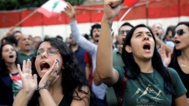 صورة إعادة فتح البنوك في لبنان وسط زيادة في الأمن