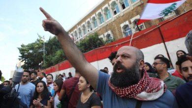 Photo of البنوك والمدارس اللبنانية تغلق مع استمرار الاحتجاجات