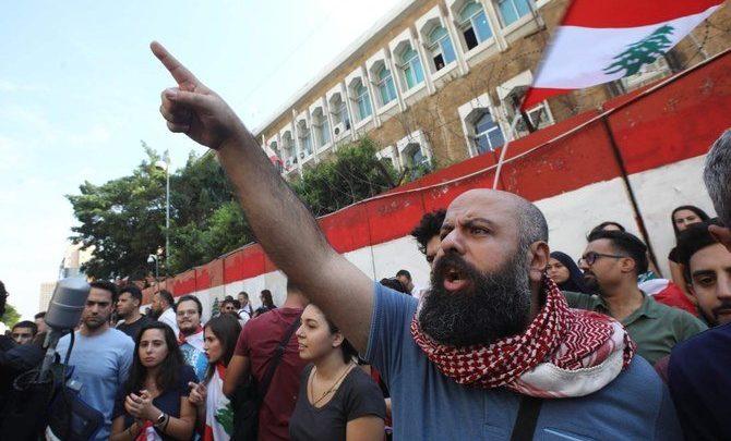 البنوك والمدارس اللبنانية تغلق مع استمرار الاحتجاجات