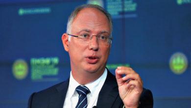صورة روسيا تدعو دول البريكس إلى تقليل الاعتماد على الدولار