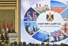 صندوق الثروة السيادية في مصر لزيادة رأس المال المصرح به خمسة أضعاف يصل إلى 62.15 مليار دولار