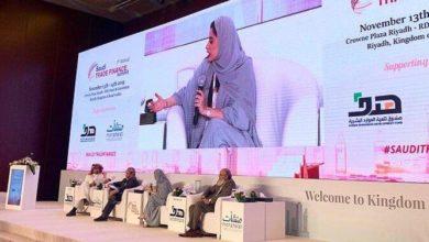 Photo of قمة التجارة السعودية تعقد في الرياض