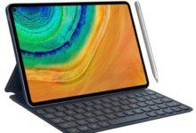 Photo of تسريب مواصفات تابلت هواوي MatePad Pro ذو الحواف النحيفة والقلم