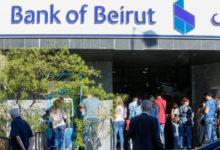 "Photo of البنوك اللبنانية ليس هناك أي ""حركة غير عادية"" للأموال عند إعادة فتحها"