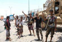 Photo of الحكومة اليمنية والانفصاليون يوقعون اتفاق تقاسم السلطة يوم الثلاثاء