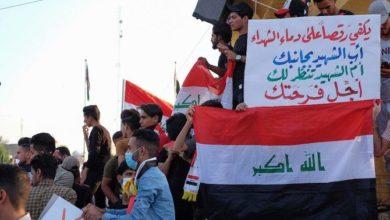 Photo of العراقيون يغلقون الطرق لدعم الاحتجاجات المناهضة للحكومة