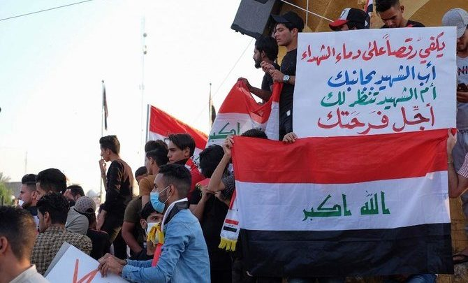 العراقيون يغلقون الطرق لدعم الاحتجاجات المناهضة للحكومة