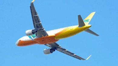 Photo of شركة طيران سيبو الفلبينية توقع صفقة لشراء طائرة إيرباص بقيمة 4.8 مليار دولار