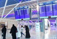 Photo of هيئة الطيران المدني السعودية لفرض رسوم جديدة على المطار