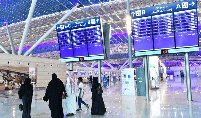 هيئة الطيران المدني السعودية لفرض رسوم جديدة على المطار