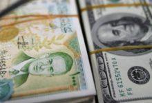 Photo of أسعار العملات في سوريا: سعر الدولار الأمريكي وأسعار العملات الأجنبية مقابل الليرة السورية اليوم 5 نوفمبر 2019