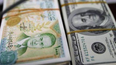 صورة أسعار العملات في سوريا: سعر الدولار الأمريكي وأسعار العملات الأجنبية مقابل الليرة السورية اليوم 5 نوفمبر 2019