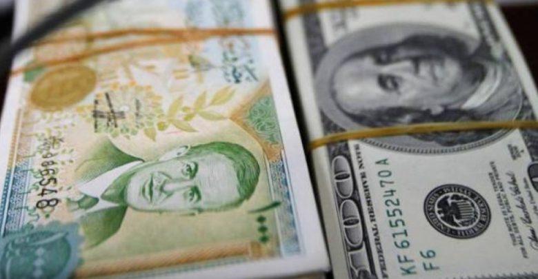 أسعار العملات في سوريا: سعر الدولار الأمريكي وأسعار العملات الأجنبية مقابل الليرة السورية اليوم 5 نوفمبر 2019
