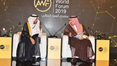 Photo of محافظ الرياض يطلق الدورة الرابعة لمنتدى أسبار العالمي
