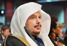 Photo of رئيس مجلس الشورى السعودي يحضر قمة مجموعة العشرين في طوكيو