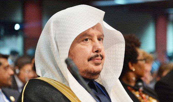 رئيس مجلس الشورى السعودي يحضر قمة مجموعة العشرين في طوكيو