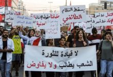 Photo of الجيش اللبناني يفتح طرقًا مغلقة من قبل المتظاهرين وسط المشاجرات