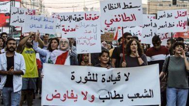 الجيش اللبناني يفتح طرقًا مغلقة من قبل المتظاهرين وسط المشاجرات