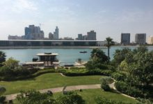 Photo of بنك البحرين الوطني يقدم عرضًا لشراء بنك البحرين الإسلامي