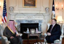 وزير الدولة السعودي للشؤون الخارجية يلتقي وزير الخارجية الأمريكي في واشنطن