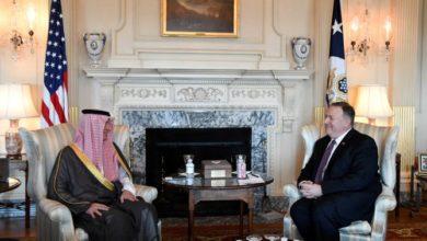 صورة وزير الدولة السعودي للشؤون الخارجية يلتقي وزير الخارجية الأمريكي في واشنطن