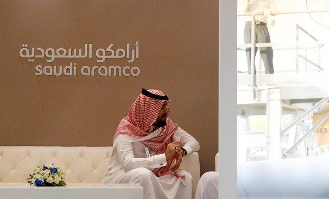موافقة هيئة السوق المالية السعودية على طلب أرامكو للإدراج