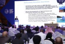صورة أبرز النجاحات السعودية مع استمرار مؤتمر التنمية البحرية في جدة