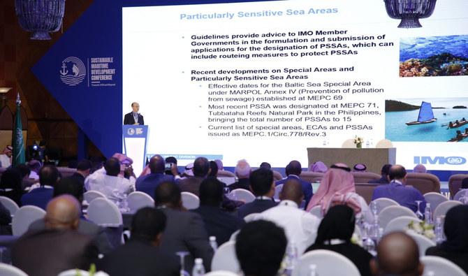أبرز النجاحات السعودية مع استمرار مؤتمر التنمية البحرية في جدة