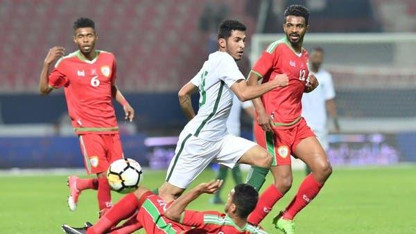 المنتخب السعودي يواجه سلطنة عمان بحثاً عن بطاقة التأهل