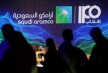 صورة تداول السعودية تحد من وزن مؤشر أرامكو مع الحد الأقصى