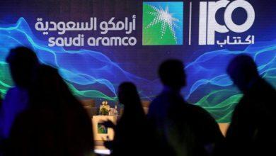 Photo of تداول السعودية تحد من وزن مؤشر أرامكو مع الحد الأقصى